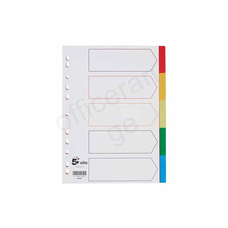 5 Star Elite Multicoloured Polypropylene A4 Dividers