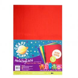 We carry a range of paper and card suitable for any project.  They come in a range of pack sizes.