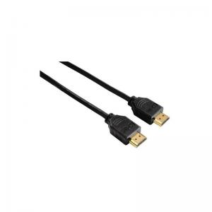HDMI Gold Plated Cable