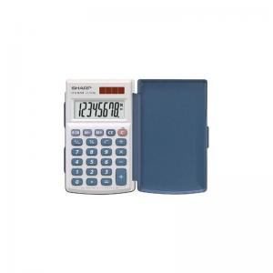 From studies to calculating your exchange rates on holiday, we have a range of calculators for everyone's needs.