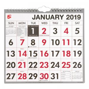 An array of calendars are available to suit all needs.  We can supply calendars for desk use or hanging.